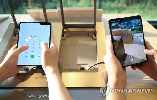 三星Galaxy Fold 5G版开售