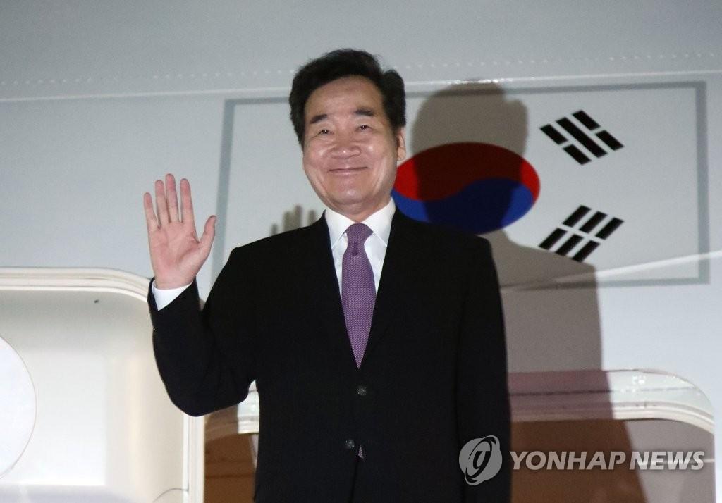 韩国总理出席日本新国王即位仪式