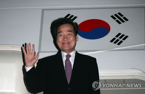 韩总理启程赴日
