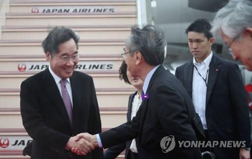 韩总理飞抵日本