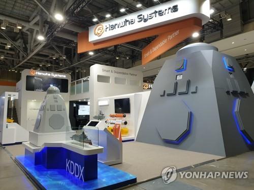 韩华参加国际海上防御展