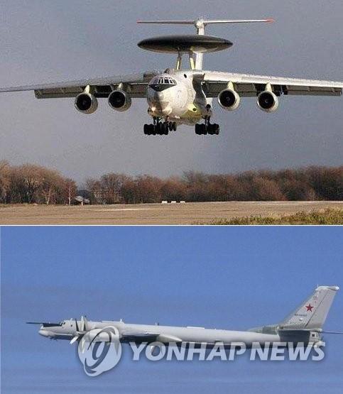 韩外交部抗议俄罗斯军机飞入韩国防识区