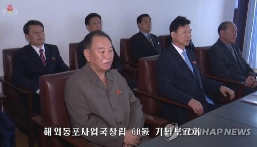 朝鲜劳动党副委员长谴责美国对朝敌对政策