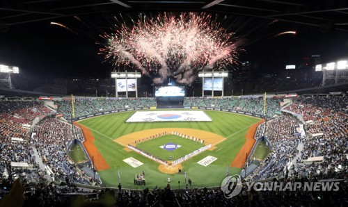 韩国职棒盛况