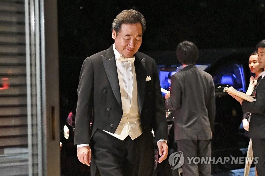 韩总理出席日本宫廷晚宴