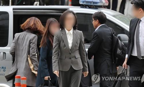 韩前法务部长之妻接受逮捕必要性审查