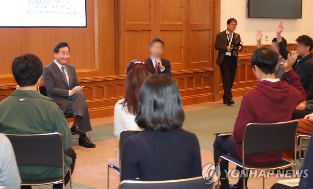 韩总理对话日本大学生