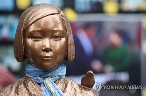 韩慰安妇受害者对日政府索赔案今首开庭