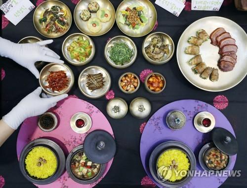 美轮美奂的韩餐