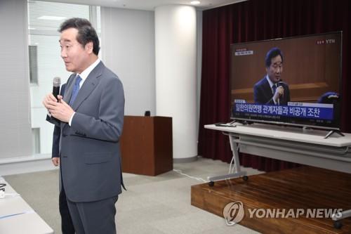 韩总理对韩日领导人对话抱有期待