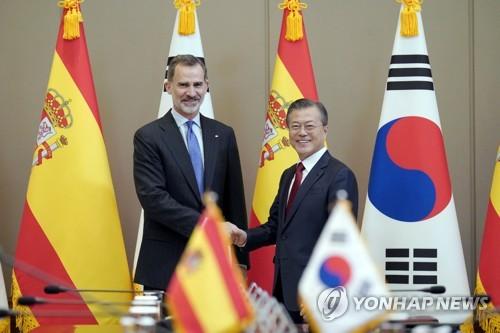 详讯:韩国总统文在寅会见西班牙国王费利佩六世