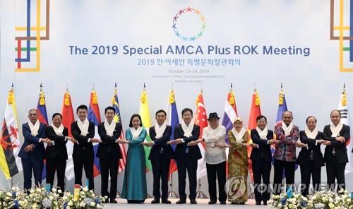韩国东盟举行文化部长会议共话文化合作