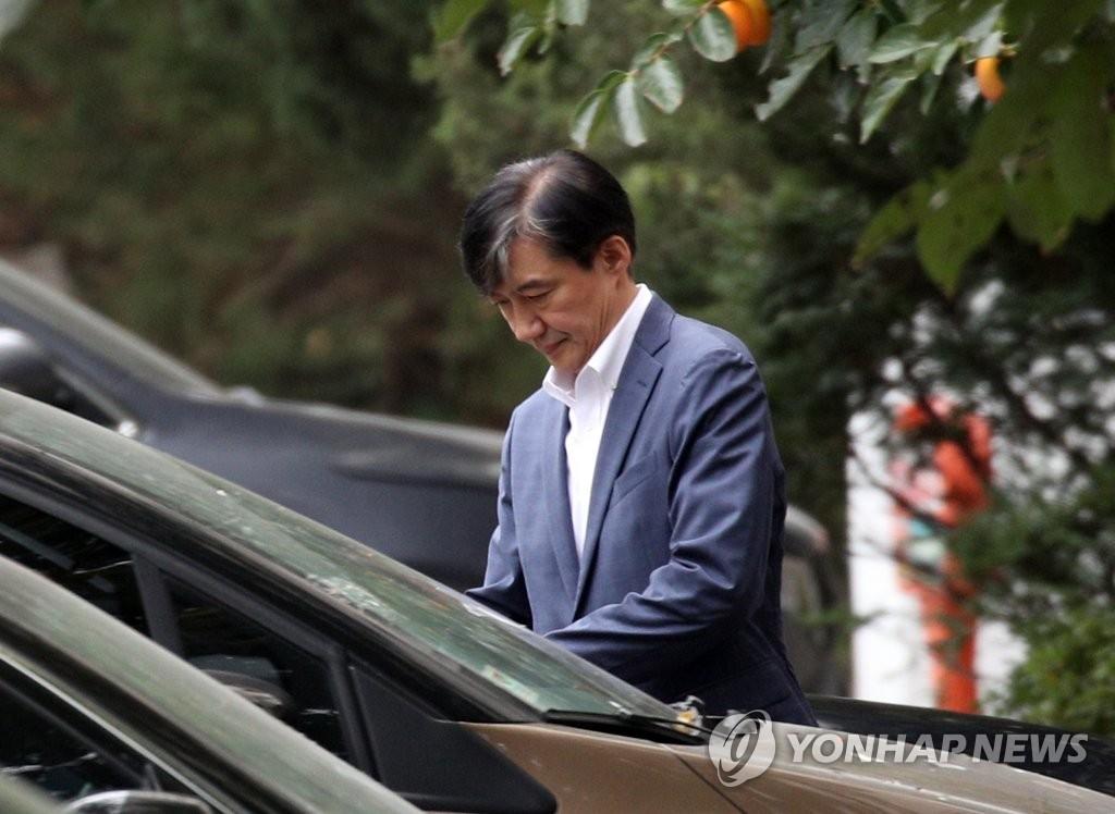 韩检方或即将传讯前法务部长曹国