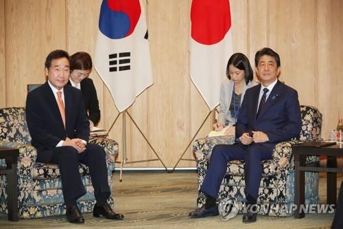 韩总理会见日首相