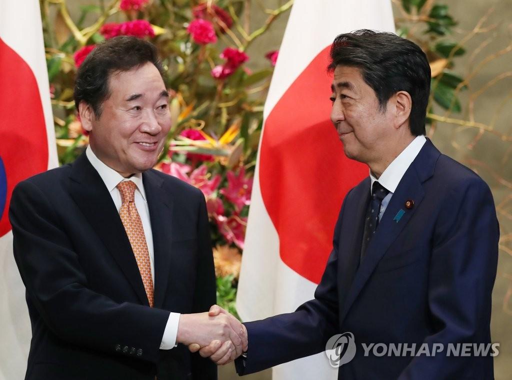 韩总理:望韩日双边对话提速