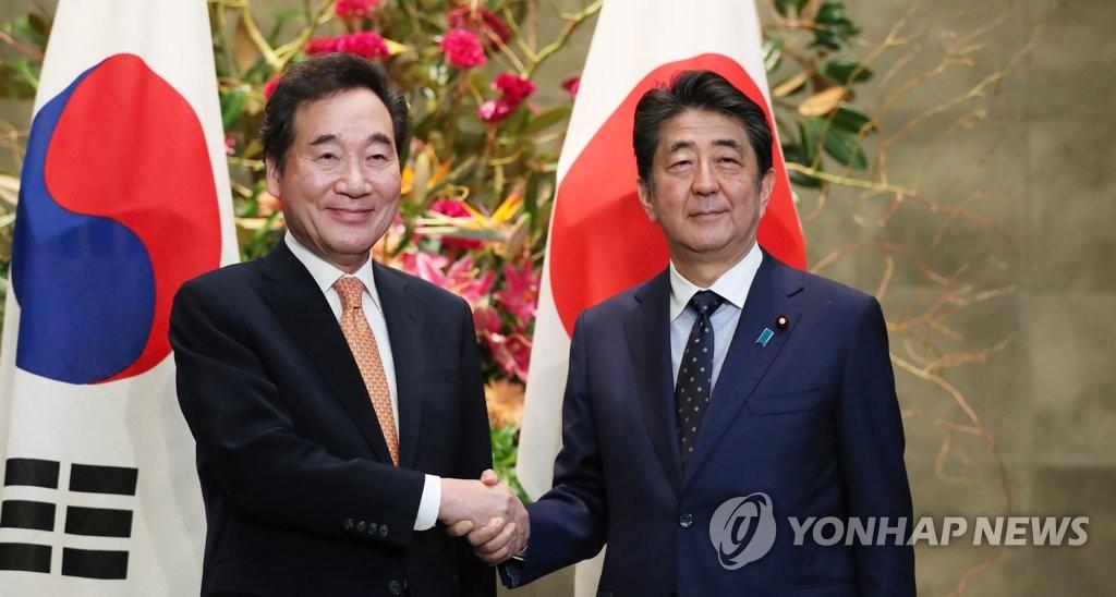 韩总理:向日方表明对两国领导人对话的期待