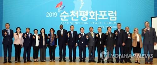 2019顺天和平论坛发表《顺天和平宣言》