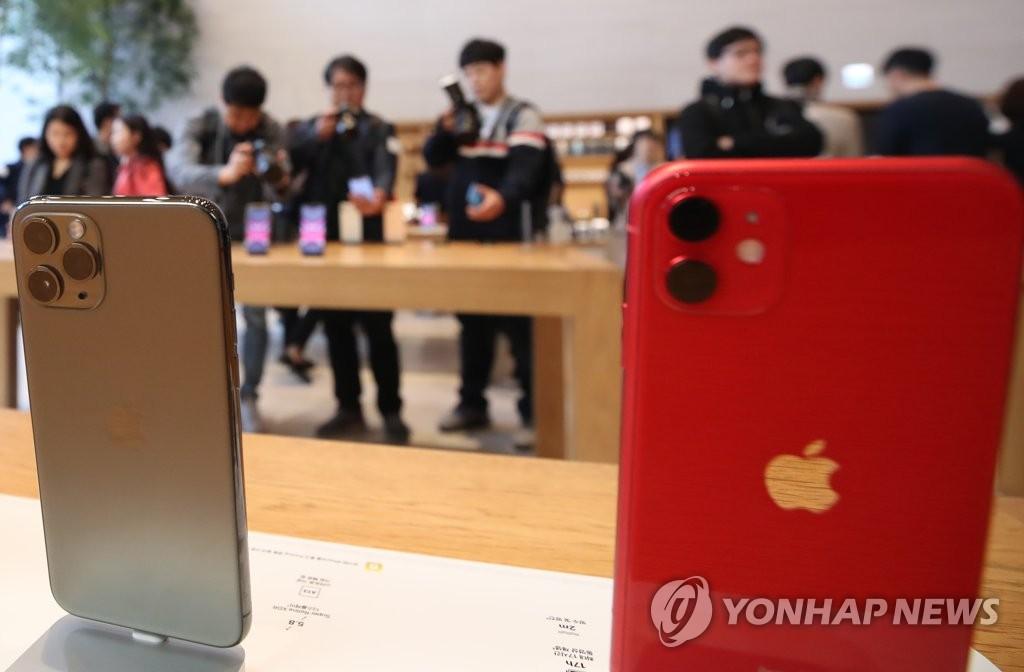 资料图片:iPhone11 韩联社