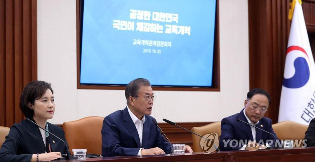 韩国教育改革转向 回归统考强调公正