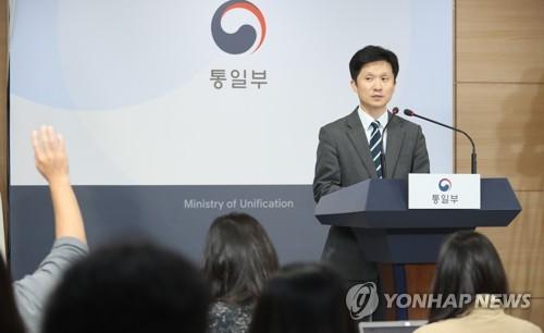 朝鲜通知韩方约定日期拆走旅游设施