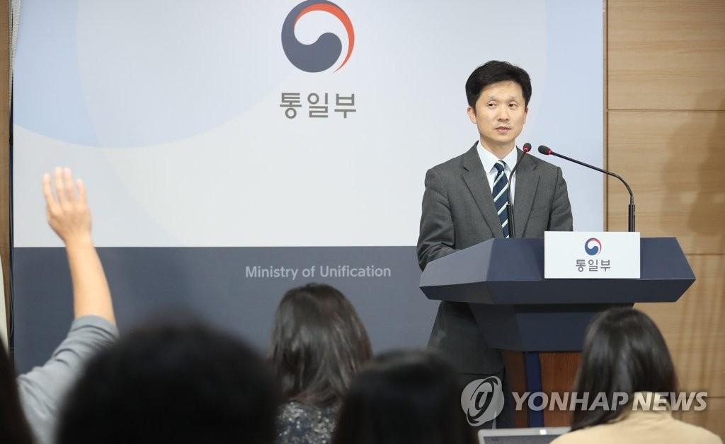 详讯:韩国向朝鲜提议开会讨论金刚山旅游