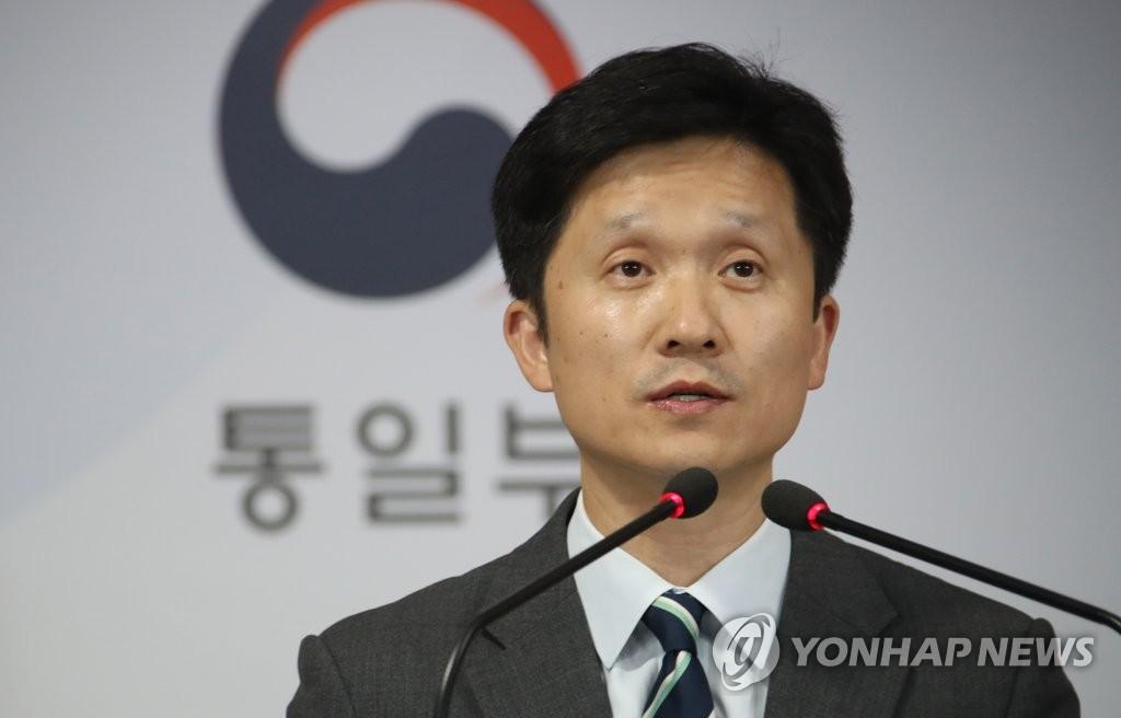 韩统一部:韩朝就拆除金刚山景区设施分歧依旧