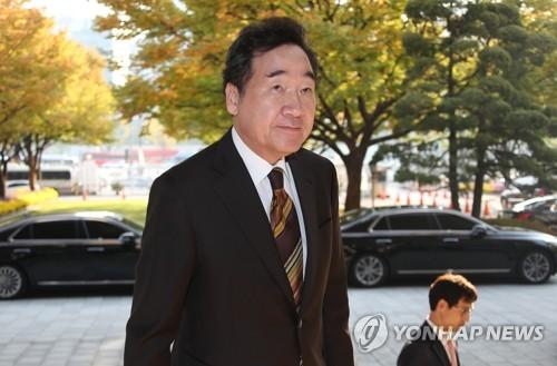 李洛渊成韩国在任时间最长总理