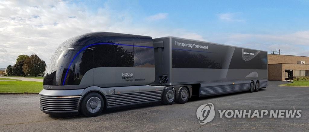 """资料图片:现代汽车旗下氢燃料电池卡车""""HDC-6海王星""""(Neptune) 现代汽车供图(图片严禁转载复制)"""