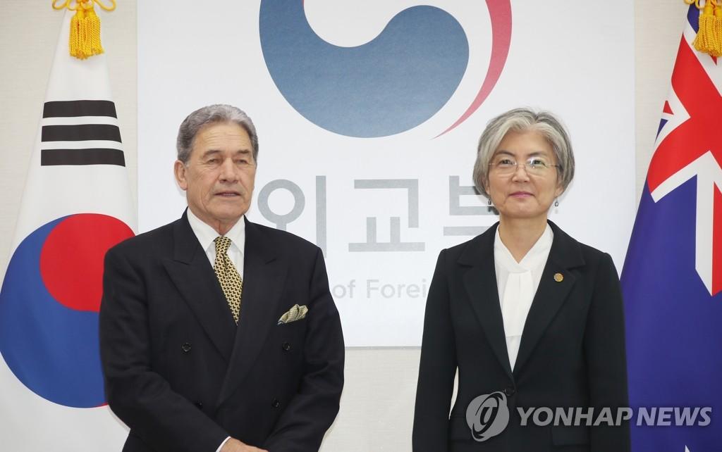 韩新西兰外长通话商讨联合抗疫