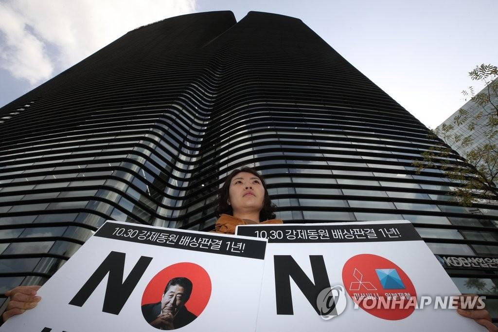 资料图片:抵制日货一人示威 韩联社