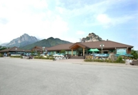 韩向朝再发通知提议当面商讨金刚山旅游问题