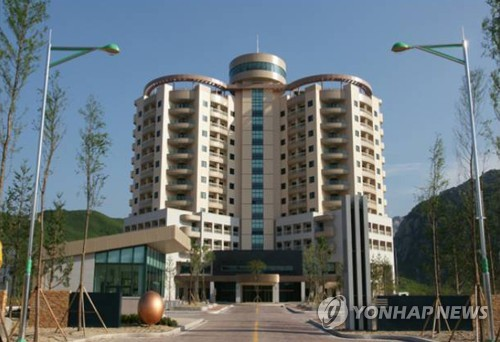 详讯:韩向朝再发通知提出望派团检查金刚山设施