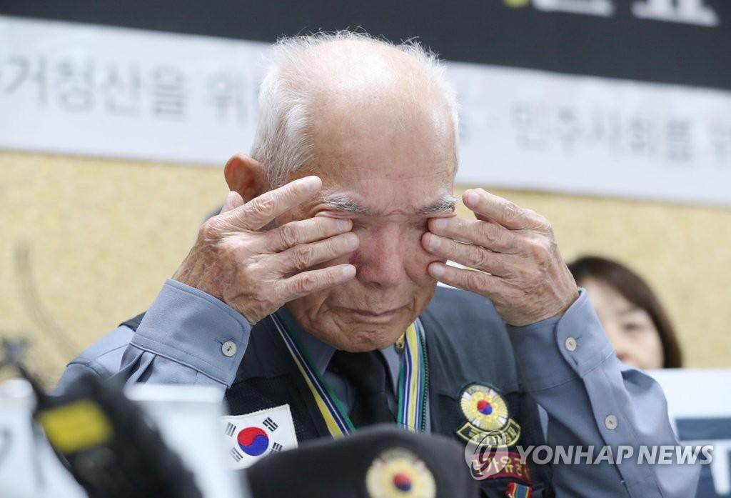 韩律师会向联合国陈情促日解决强征劳工问题