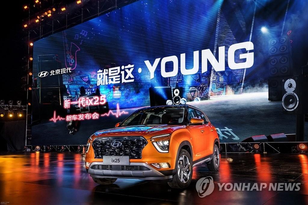 """资料图片:10月30日,北京现代在中国重庆工厂举办新一代战略型SUV新款""""新一代ix25""""发布会,启动新车销售。图为新车发布会现场。 韩联社/现代汽车供图(图片严禁转载复制)"""