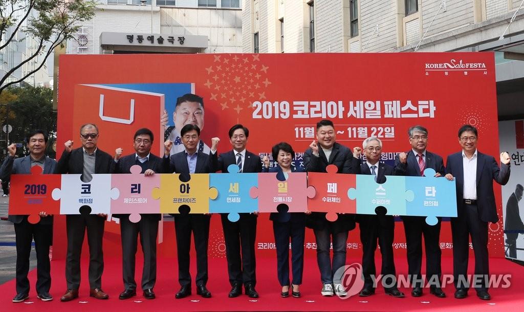 韩国购物旅游体验节开幕 650家企业参与
