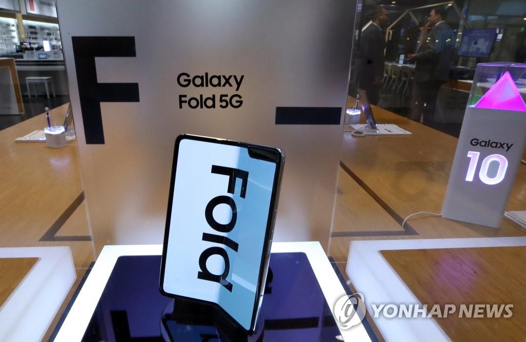 三星下半年将推两款折叠屏手机