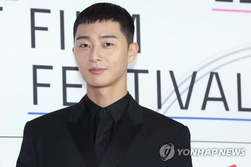 演员朴叙俊为暴雨灾民捐款60万元