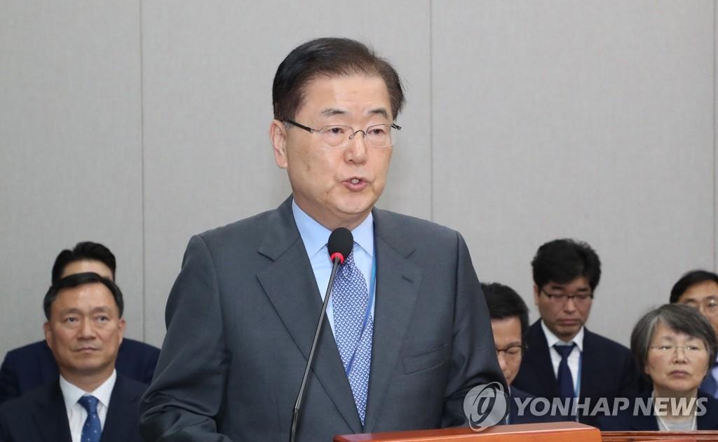 11月1日,郑义溶在国会运营委员会全体会议上发言。 韩联社