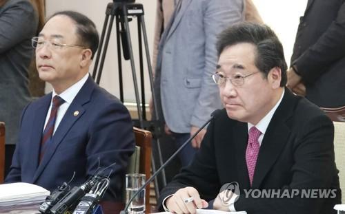 韩总理:韩中正在共同应对雾霾天气