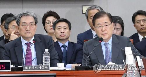 详讯:韩国国安首长表示将力促朝鲜重返对话