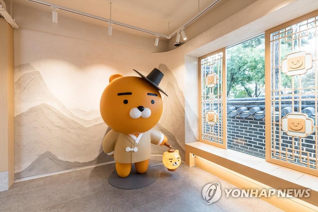 卡通形象RYAN助力宣传韩国游吸引中国游客