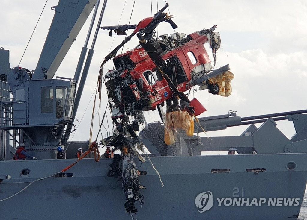 详讯:韩失事直升机打捞出水未发现失踪者