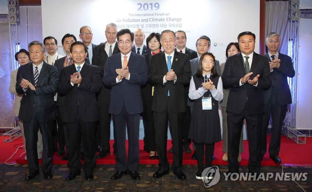 韩国治霾机构主办应对大气污染与气候变化论坛