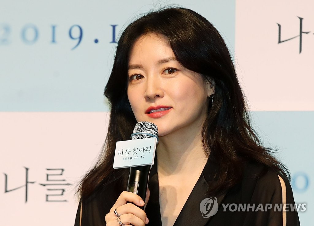 11月4日,李英爱在《请寻找我》发布会上发言。 韩联社