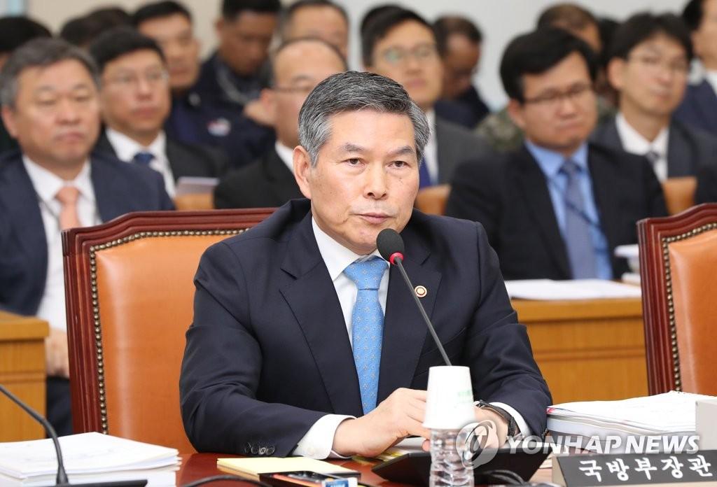 韩防长:对国安稍有助益就应续签韩日军情协定