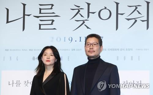 演员李英爱和刘在明