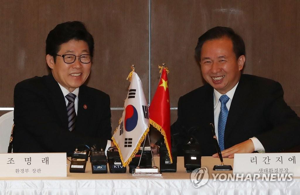 韩中环境部长年度工作会议在首尔举行