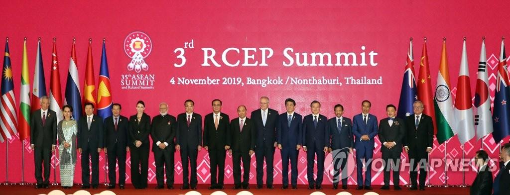 韩产业部长官:RCEP将有助于改善出口环境