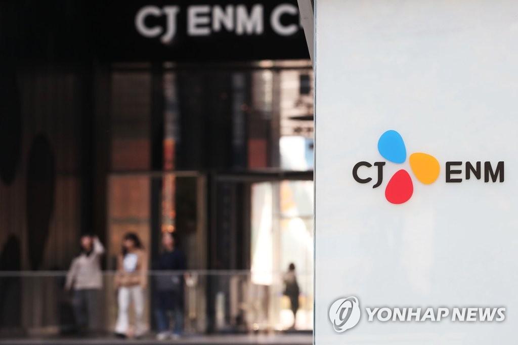 资料图片:首尔市麻浦区的CJ ENM总部 韩联社