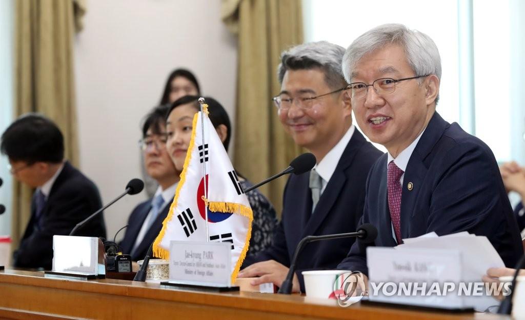 韩美战略经济对话明在线举行